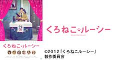20120823_news_23