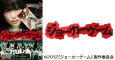 20121017_news_06