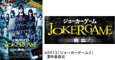 20131031_news_09
