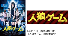 20131101_news_12