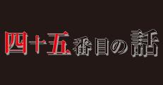 20140605_news_26