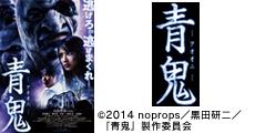 20140617_news_09