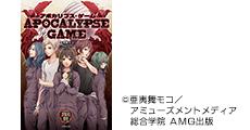 20140905_novels_02