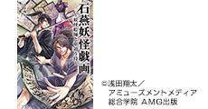 20140905_novels_04