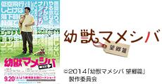 20141010_news_08