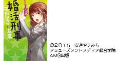 20150402_novels_02h