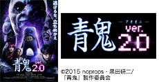 20150605_news_09