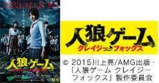 20151201_news_15Y