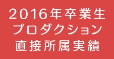 20160424_voice_07