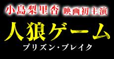 20160526_news_07