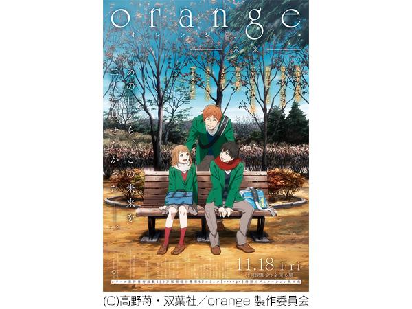 20161111_anime_01