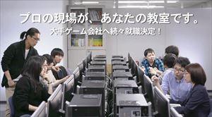 0411ブログ記事_R