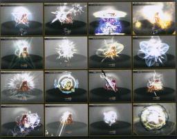 RPG風攻撃魔法