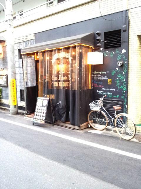 パスタとピザのお店「VOCO」