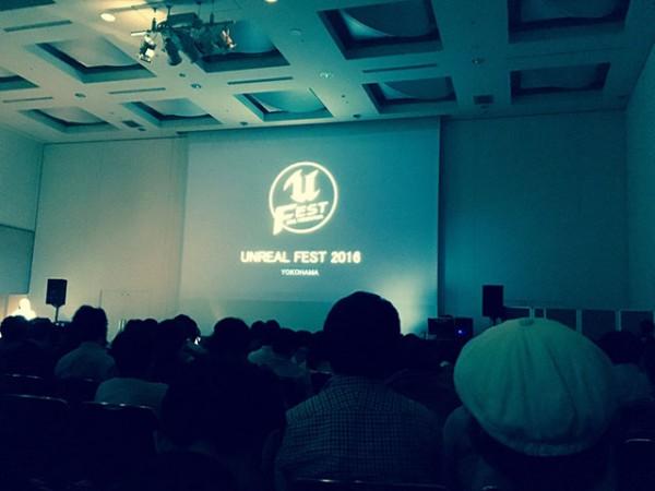 UNREAL FEST 2016 YOKOHAMA
