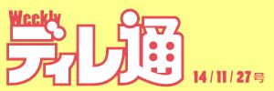 logo_141128