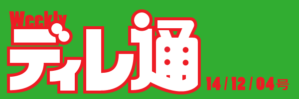 logo_141204