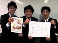 福岡ゲームコンテスト ギャラリー賞 受賞!