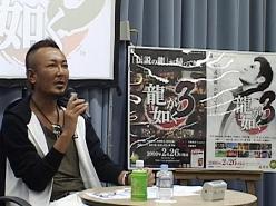 名越さん、ご多忙の中、感謝感激です!