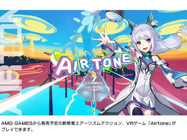 20170419_game_02Y