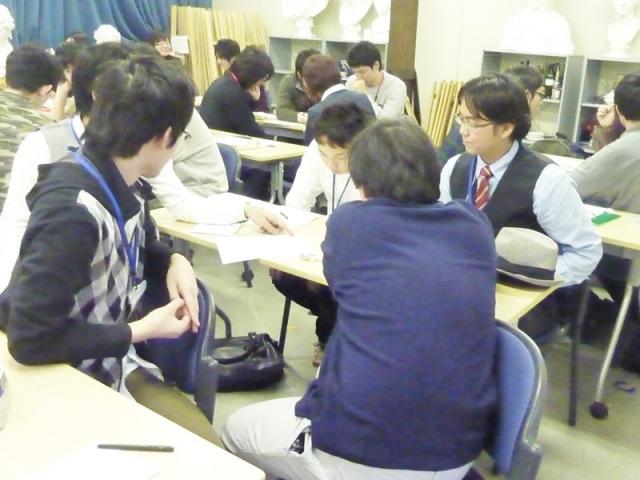 students4.jpg
