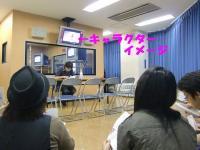 CGkyodo-03