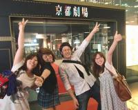 kangeki-shiki-