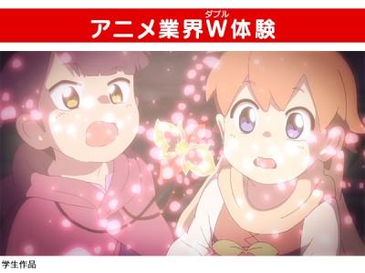 20170308_anime_02Y