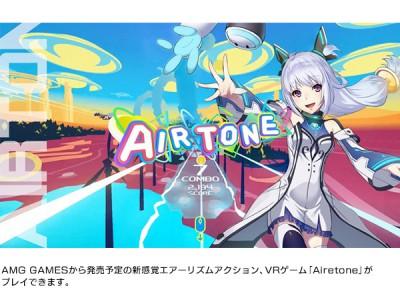 20170308_game_pg_03Y