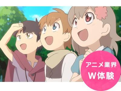 20170816_anime_01Y