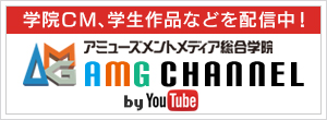 AMG CHANNEL