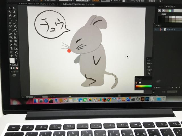 ネズミのイラスト