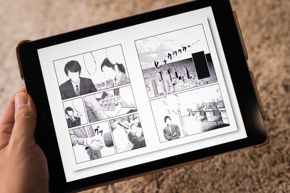 漫画家アシスタントの描くデジタル漫画