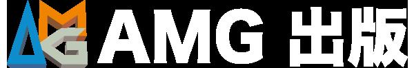 アミューズメントメディア総合学院 AMG出版