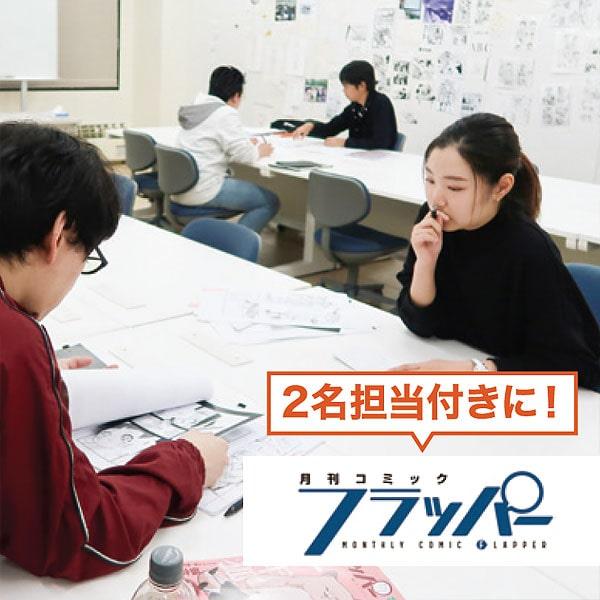 hihyoukai4