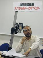 20080617_comic_02.JPG