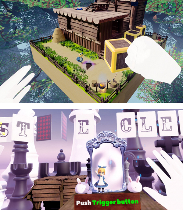 Alice Mystery Garden