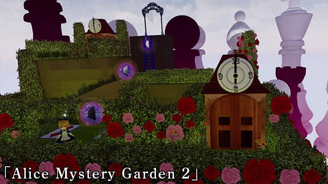 Alice Mystery Garden 2 img2