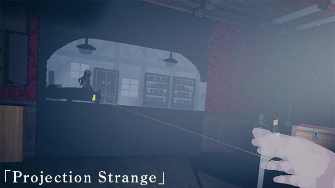 Projection Strange img1