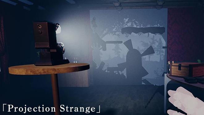Projection Strange img2